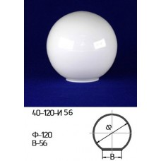 Плафон Шар 40-120-55 опал
