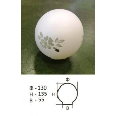 Плафон Шар 40-135-60 опал мат.цветы