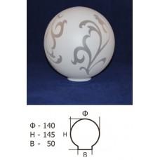 Плафон Шар 40-140-50 азазель