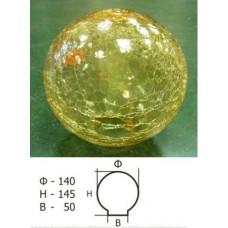 Плафон Шар 40-140-и 50 клакле желтый