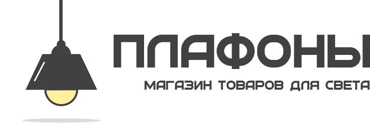 Plafoni.ru